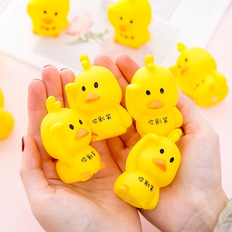 Baby Little Yellow Ducks Pinch Pinch Creative Hand Toys