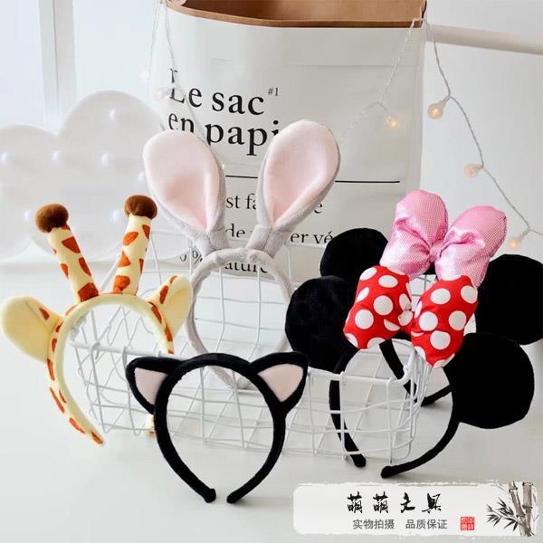 ☆☆ cute cartoon Minnie giraffe bow cat ears rabbit ears headb