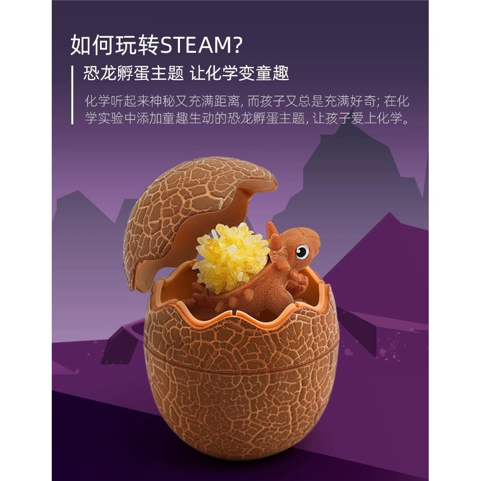 【happylife】Science canned food children crystal cultivation experiment set elementary school students stem toy puzzle handmade diy dinosaur