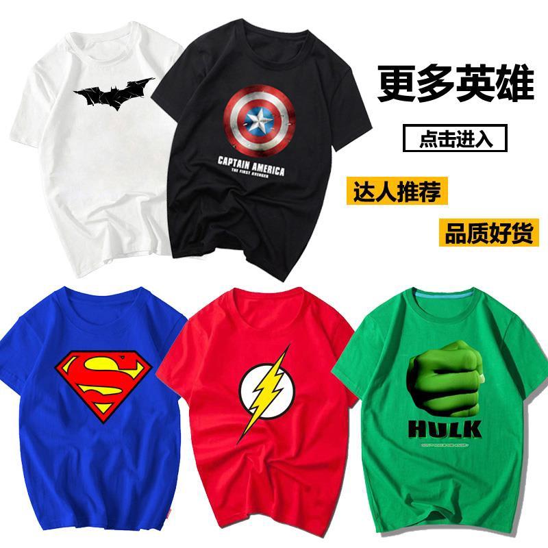 Áo thun nam tay ngắn in hình biệt đội siêu anh hùng Marvel Áo thun nam tay ngắn in hình biệt đội siêu anh hùng Marvel