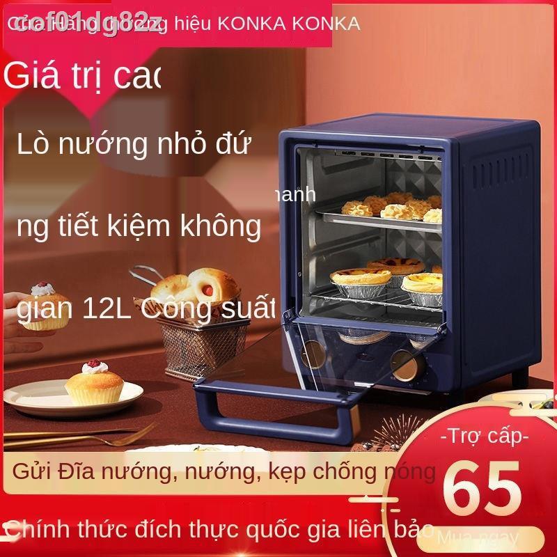 ∋☾Lò nướng điện Konka gia dụng nướng bánh mì mini 12L lít dạng đứng tích hợp nướng đa năng tự động