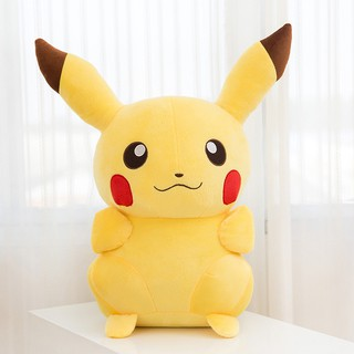 Gấu bông Pikachu siêu đáng yêu và dễ thương cao 35cm TNB220 – Winz.vn