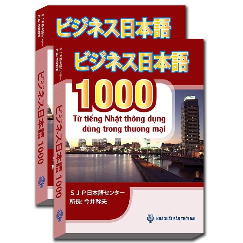 1000 Từ vựng tiếng Nhật thông dụng dùng trong thương mại - 3436731 , 1032237151 , 322_1032237151 , 55000 , 1000-Tu-vung-tieng-Nhat-thong-dung-dung-trong-thuong-mai-322_1032237151 , shopee.vn , 1000 Từ vựng tiếng Nhật thông dụng dùng trong thương mại