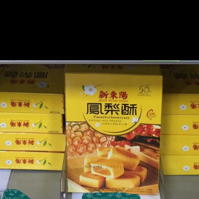 [ HÀNG ORDER INBOX ĐỂ MUA] Bánh dứa Đài Loan hàng xách tay