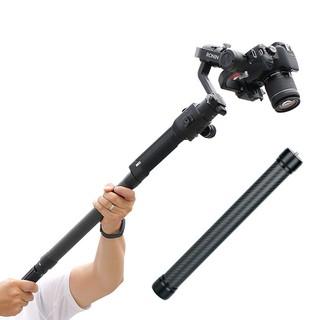Gậy nối dài Gimbal máy ảnh và điện thoại Carbon Ulanzi