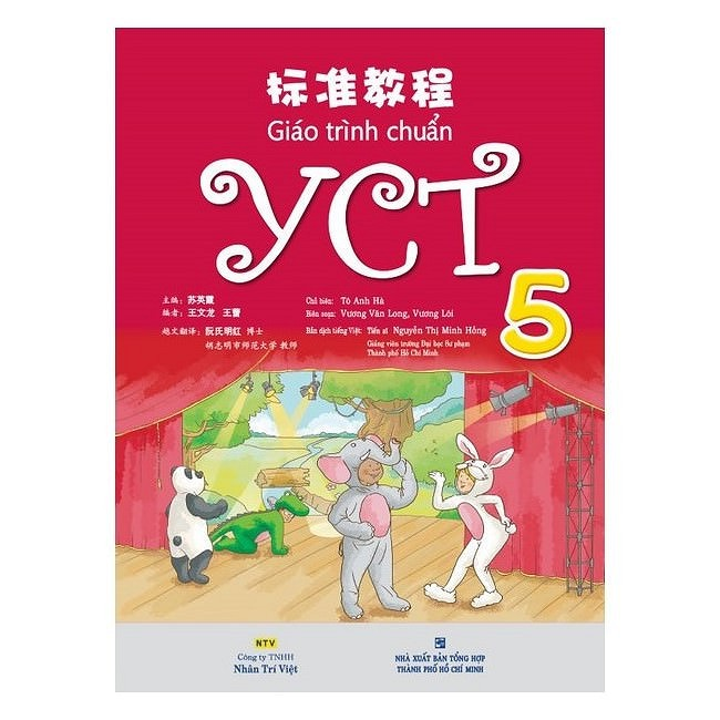 Sách - Giáo Trình Chuẩn YCT 5 - 6413422222068