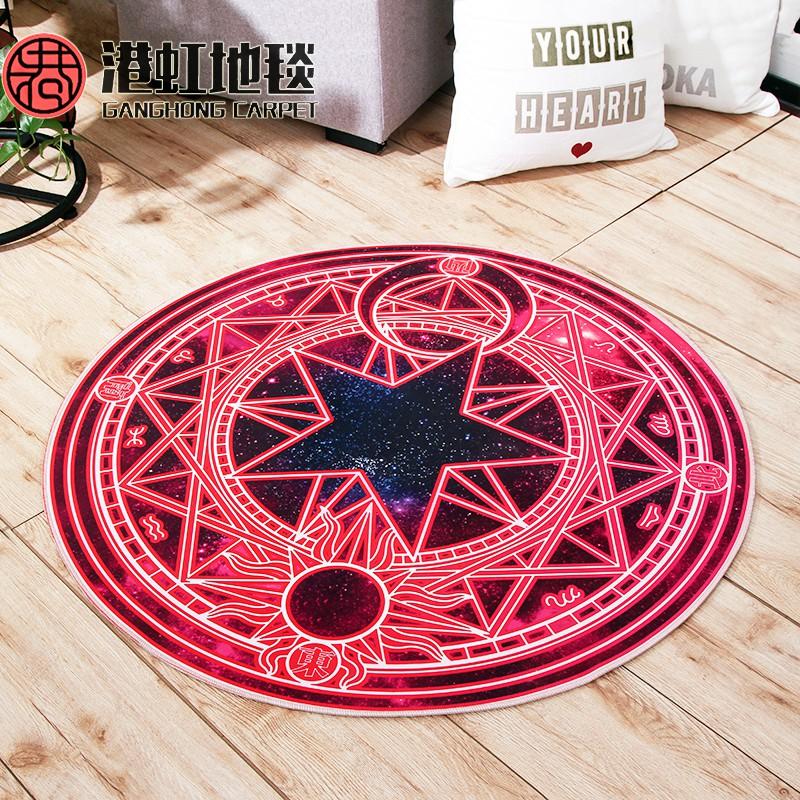 ( CÓ SẴN )Thảm đỏ phép thuật sakura cosplay 1m