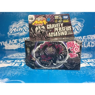 Con quay Metal Fight Beyblade BB80-Gravity Perseus brand new