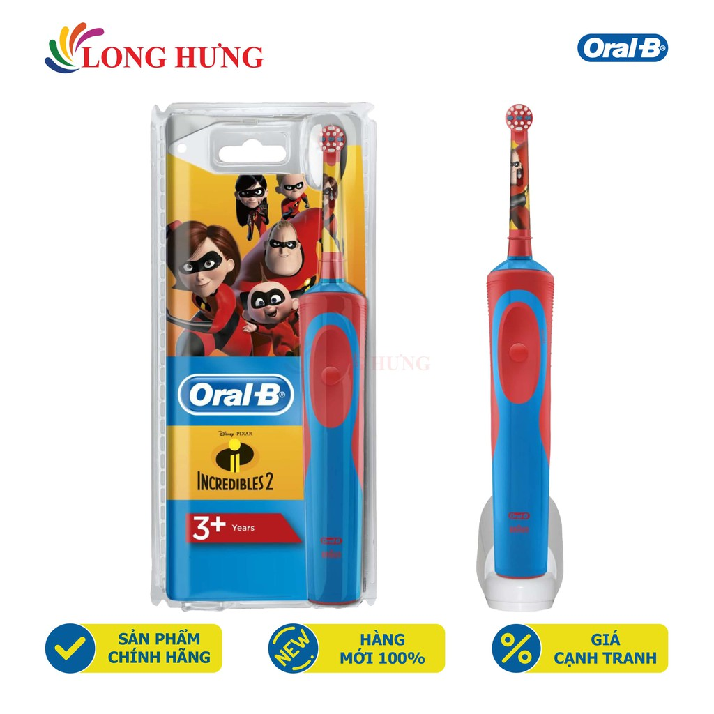 Bàn chải điện trẻ em Oral-B Stages Power 3+ - Hàng nhập khẩu