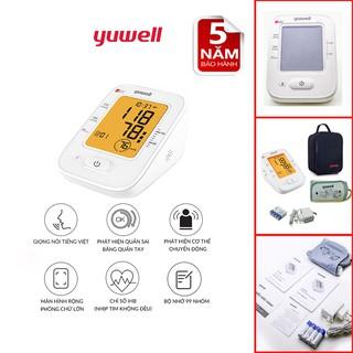 [ CÓ GIỌNG NÓI TIẾNG VIỆT ] Máy đo huyết áp điện tử bắp tay YUWELL thumbnail
