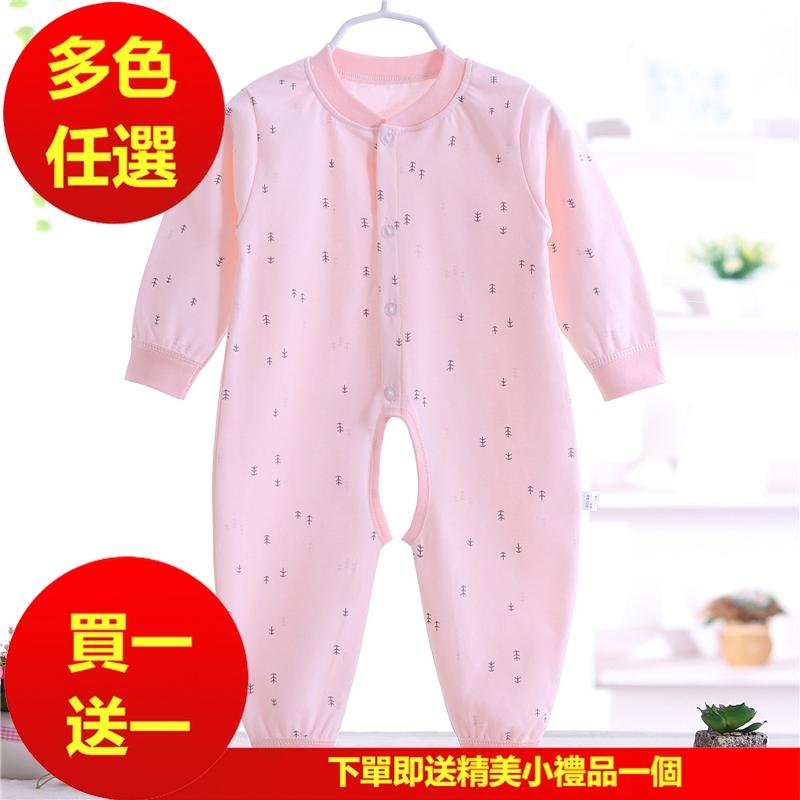 áo liền quần dài tay cho bé sơ sinh