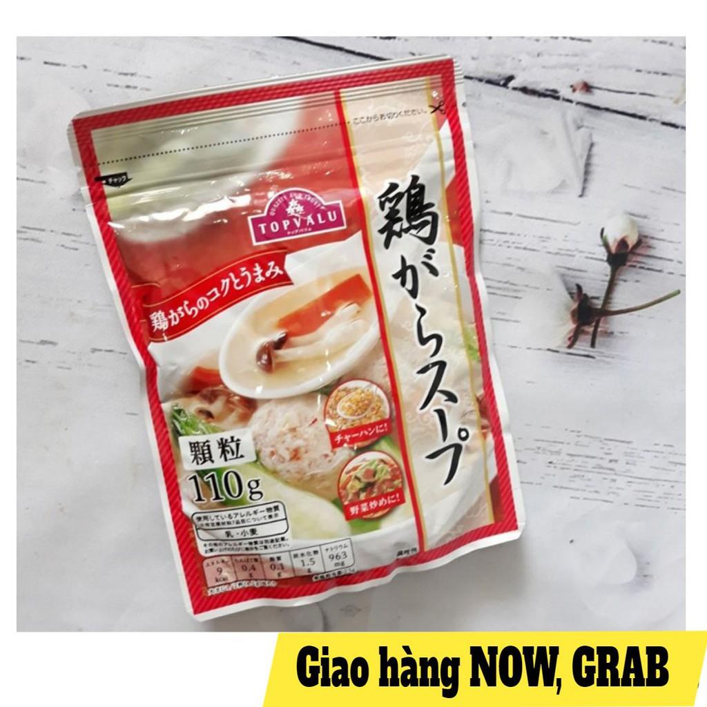 Hạt nêm Thịt Rau củ Aeon Topvalu Nhật Bản 110g
