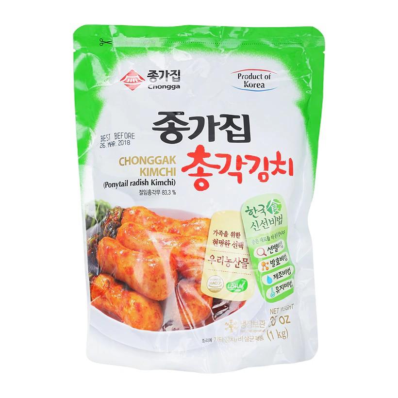 Kimchi củ cải hàng nội địa số 1 Hàn Quốc 500gr siêu ngon - 14822497 , 2490536075 , 322_2490536075 , 135000 , Kimchi-cu-cai-hang-noi-dia-so-1-Han-Quoc-500gr-sieu-ngon-322_2490536075 , shopee.vn , Kimchi củ cải hàng nội địa số 1 Hàn Quốc 500gr siêu ngon