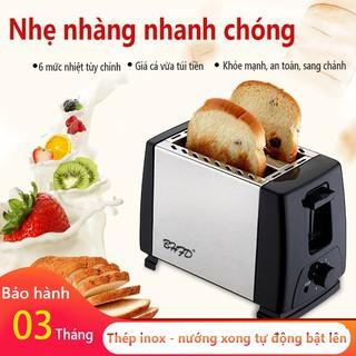 [Mã SRJULY1215 giảm 20K đơn 50K] Ăn sáng Máy nướng bánh mì nướng tự động Máy sưởi 6 độ OT73 thumbnail