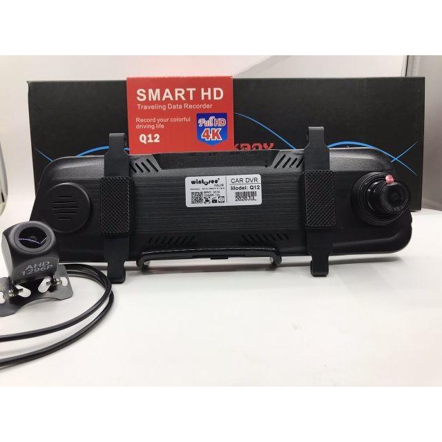 CAMERA HÀNH TRÌNH BlackBox Q12 KẸP GƯƠNG Hình ảnh FULL HD cam sau dài 15m  Độ phân giải 720p 12-24V