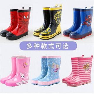 Giày đi mưa chống thấm nước chống trơn trượt Công chúa tuyết cho bé trai fashion