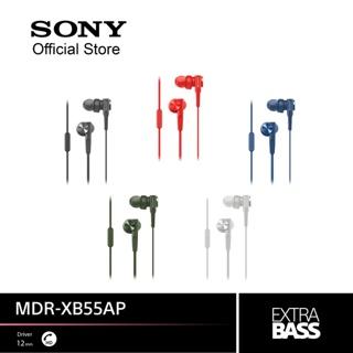 Tai nghe Sony In-ear EXTRA BAS MDR-XB55AP - Hàng Chính Hãng thumbnail