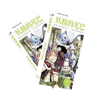 Postcard Fairy Tail hộp ảnh bộ ảnh có ảnh dán + lomo + postcard bưu thiếp anime chibi quà tặng độc đáo thumbnail