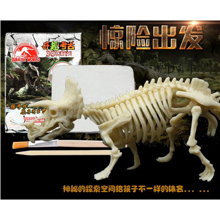Đồ chơi đào khủng long - Tập làm nhà khảo cổ giúp trẻ thêm yêu khoa học, tránh xa game điện thoại