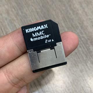 2021 Thẻ nhớ MMC nhiều dung lượng dùng cho điện thoại cổ.