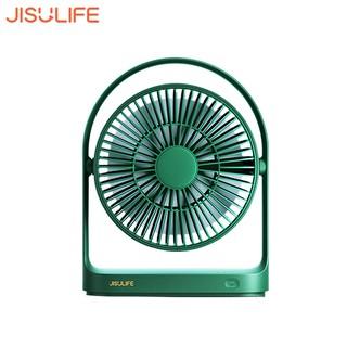 Quạt mini để bàn Jisulife FA19 với 4 chế độ gió, xoay 330 độ linh hoạt, dùng liên tục tới 15h ( Bảo Hành 12t)