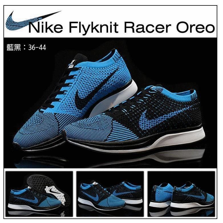 <BR> Nike Flyknit Racer Oreo Racing รองเท้าวิ่ง Flyweave