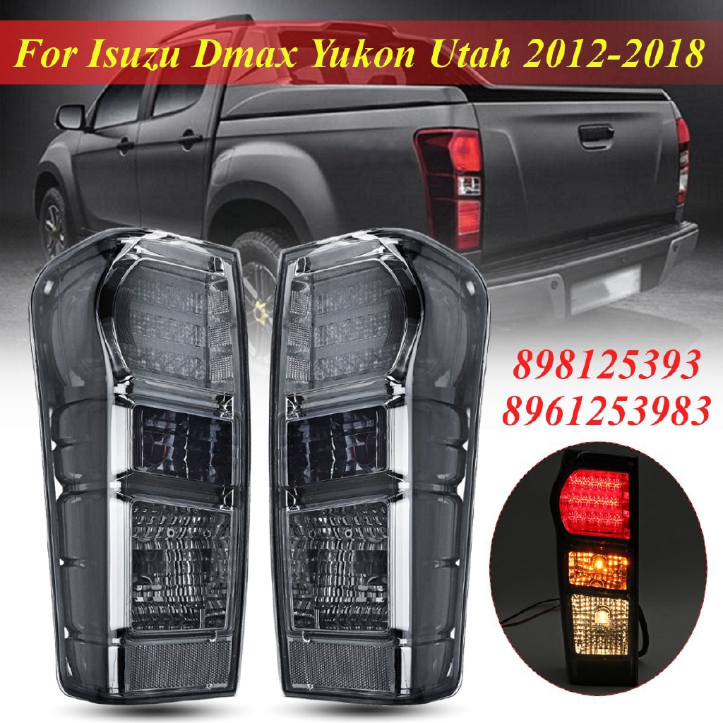 Left+Right LED Tail Light Brake Lamp For Isuzu Dmax D-max Yukon Utah 2012-2018