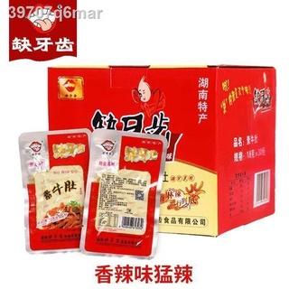 Bánh chay không răng cay có lông konjac thái nhỏ 16g gói snack tripe siêu Đặc sản Hồ Nam thumbnail