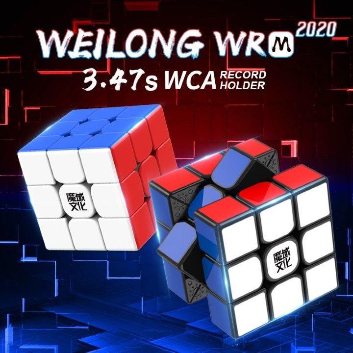 Đồ chơi Rubik 3×3 MoYu Weilong WR M 2020 (có sẵn nam châm)
