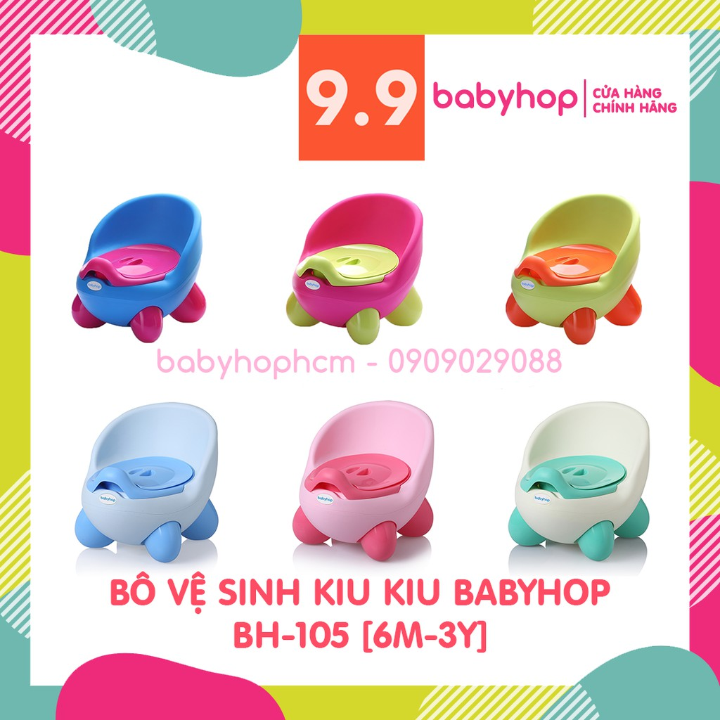 [BABYHOP CHÍNH HÃNG] BÔ CHO BÉ KIU KIU BH-105 (CHẠY NHẤT)