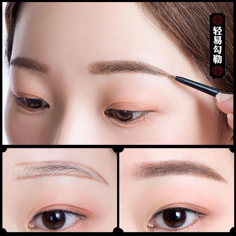 ☃☼♚Beautiful health fair as Diane eyebrow pencil pen waterproof anti-perspiration reach natural lasting beginners authe
