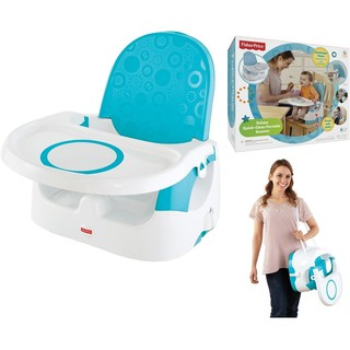 90% Ghế ăn dặm Fisher-Price Deluxe Quick-Clean Portable Booster Seat