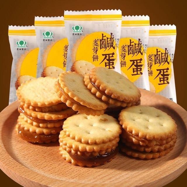 Bánh quy nhân trứng muối Đài Loan 180g/gói - 10009423 , 1081037717 , 322_1081037717 , 90000 , Banh-quy-nhan-trung-muoi-Dai-Loan-180g-goi-322_1081037717 , shopee.vn , Bánh quy nhân trứng muối Đài Loan 180g/gói