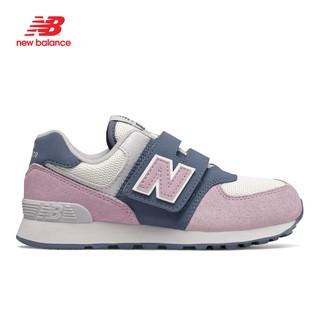 Giày Thể Thao trẻ em New Balance - YV574JHG thumbnail