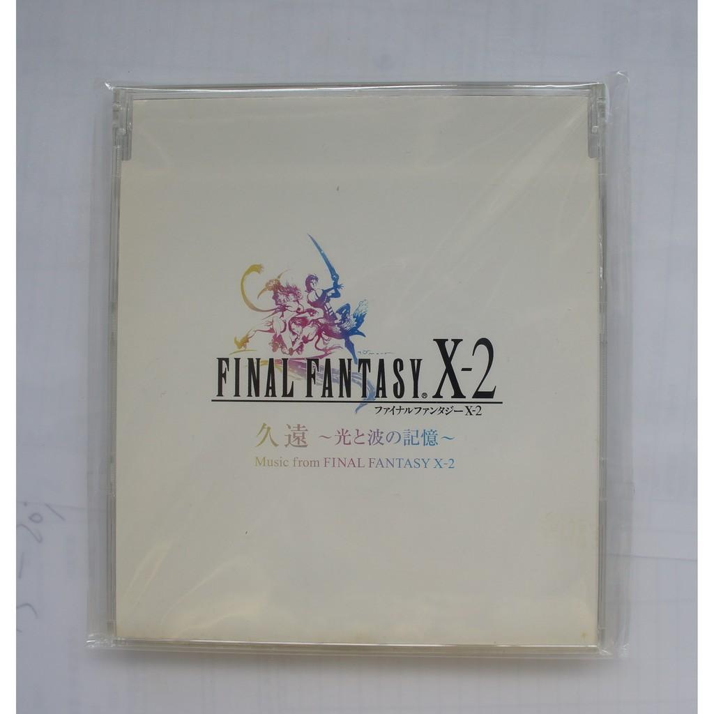 bộ nhớ game final fantasy x-2