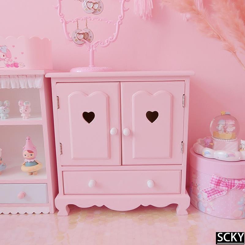 ★Ins pink girl heart love hollow Showa wood cabinet desktop