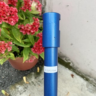 Mũi Khoan Rút Lõi Bê Tông Phi 25mm – HADACO