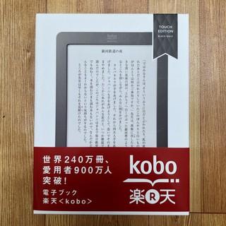 Máy đọc sách Kobo Touch Full Box – Tặng thẻ 4gb