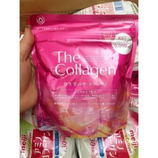 ( Sẵn Bill) The Colagen Shiseido Dạng bột Nhật bản thumbnail