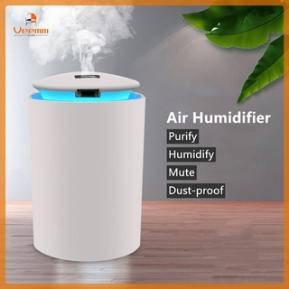 【Fast Delivery】 260ML Essential Air Aroma Oil Diffuser USB Ultrasonic Air Humidifier With LED Night Lamp Electric Aromatherapy 【Veemm】