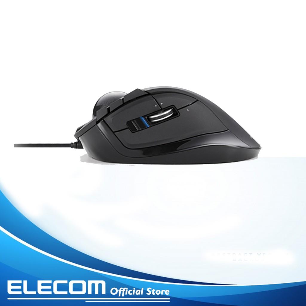[Mã ELCLTET giảm 9% đơn 500K] Chuột Bi 8 nút, 1500dpi ELECOM M-DT1URBK