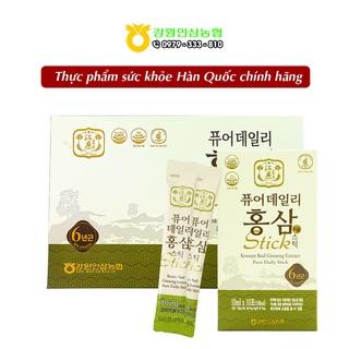 [Chính hãng] Nước Hồng sâm Hàn Quốc 6 năm tuổi Pure Daily - Hộp 30 gói x 10ml thumbnail