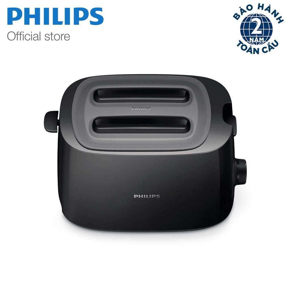 Máy nướng bánh mì Philips HD2582 (Đen)
