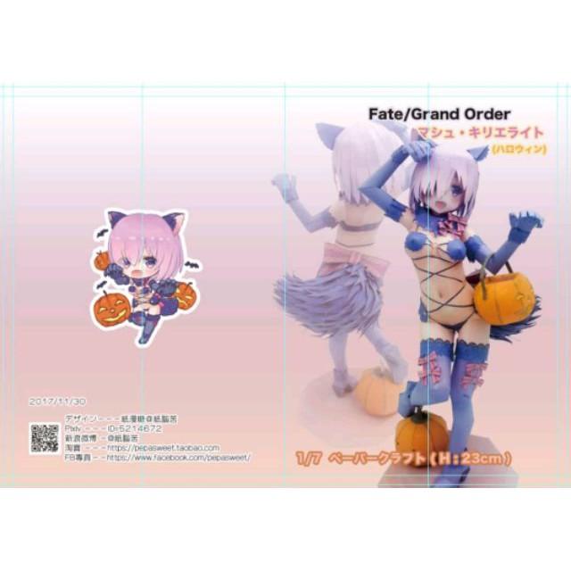 Mô hình giấy anime [Fate/Grand Order] Shielder (Mashu) - Siêu HOT