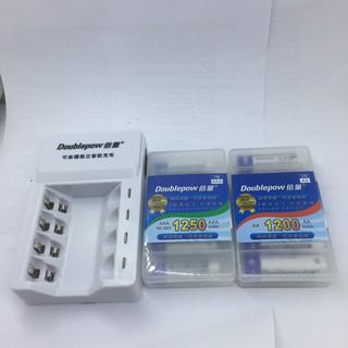 [SALE] Bộ sạc pin tự ngắt kèm 6 pin sạc AA 1200mah và 6 pin AAA 1250mah