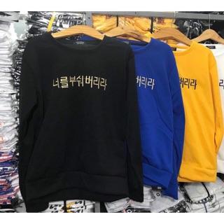 Áo SWEASTER tay dài in chữ Hàn