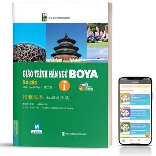 Sách - Giáo trình Hán ngữ BOYA Sơ cấp 1 - MCbooks
