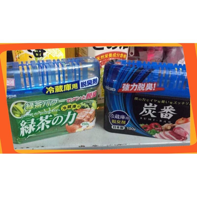 [Giá Cực Tốt] Sản phẩm Hộp khử mùi tủ lạnh hương trà xanh