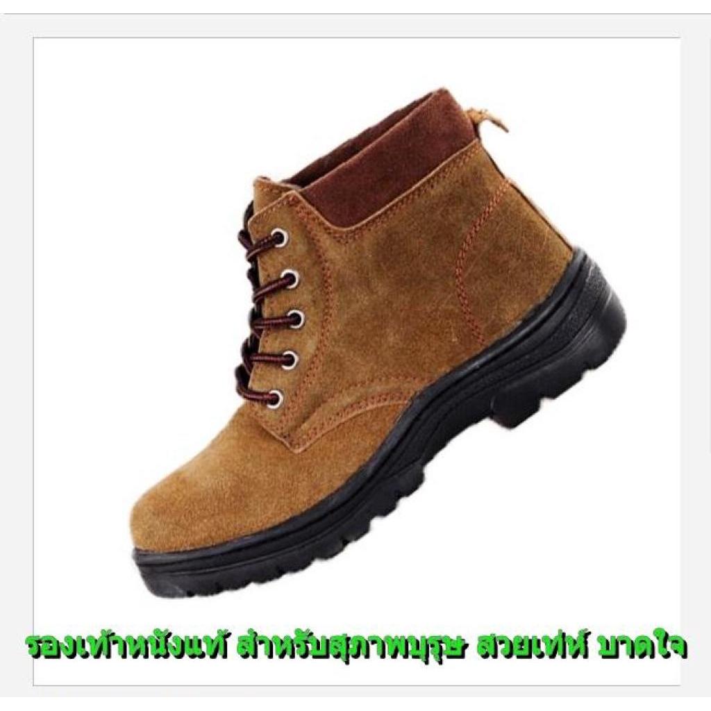 Male รองเท้าเซฟตี้หนังแท้สำหรับสุภาพบุรุษ รองเท้าเชฟตี้ความปลอดภัย หัวเหล็กแข็ง พื้นแข็ง ใส่สบายนุ่มเท้า ป้องกันการตกกระ