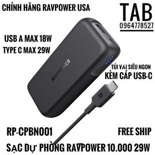 Sạc Dự Phòng RavPower 10.000 29w - Chính Hãng (RP-CPBN001)